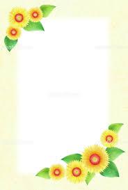 ひまわり フレーム 縦 イラスト素材 5091586 フォトライブラリー