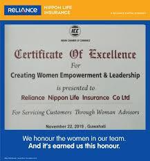 Reliance life insurance kolkata address: Nisha Anish Kumar Deputy Area Manager Reliance Nippon Life Insurance Company Limited Linkedin