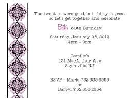 30th birthday invitation wording to inspire you how to make the birthday look fantastic 11