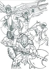 Collects anonymous data on the user's visits to the website, such as the number of visits, average time spent on the website and what pages have been loaded with the purpose of generating reports for optimising the website content. Greek Gods And Goddesses Coloring Pages Free Coloring Home