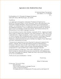 Format Of Reference Letter For The Job Example Good Resume Template