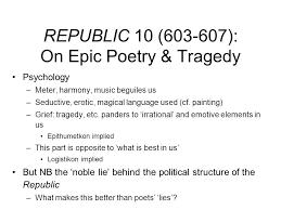 Essays Plato Republic The Noble Lie