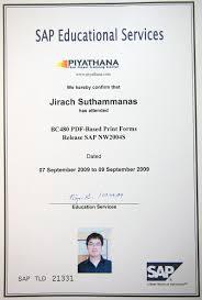 jirach s cv training certificate