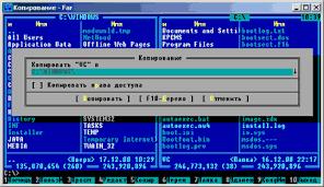 Информатика программирование far manager Реферат Учил Нет  Неотъемлемой частью любого персонального компьютера ПК является операционная система ОС обеспечивающая управление всеми стандартными компонентами и