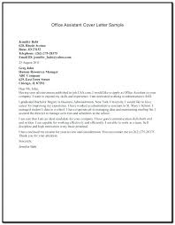 Administration Cover Letter Sample Administration Cover Letter ...