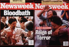 Image result for tiananmen square 1989 deaths