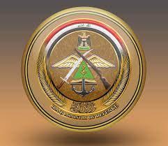 وزارة الدفاع العراقية - Startseite