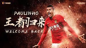 Official: Paulinho returns to China - AS.com
