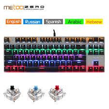 <b>Metoo ZERO gaming keyboard</b> wired mechanical keyboard Blue ...