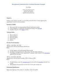 Resume Objective For Receptionist Drupaldance Com