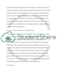 personal and professional development plan assignment related essays personal and professional development