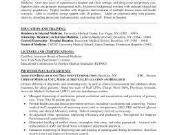 Medical School Admission Resume Template Application Admissions
