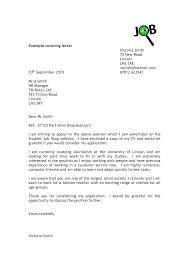 retail job cover letter informatin for letter cover letter retail cover letter examples retail cover letter
