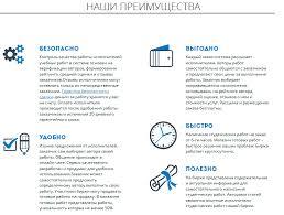 Содержание дипломной работы План диплома Работа автором курсовых дипломных контрольных рефератов