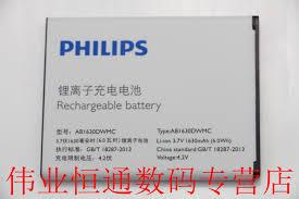 Buy Philips/philips x2560 w536 w635 ...
