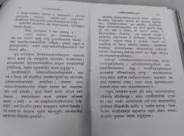 sanskrit essays reference material vidyaadaanam samskruti 2