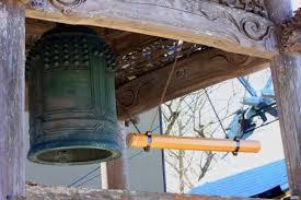 「千光寺 除夜の鐘」の画像検索結果
