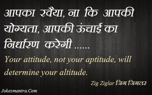 attitude shayari in hindi for whatsapp