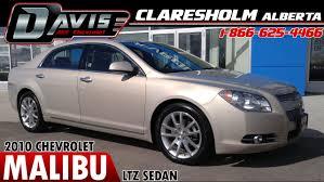 Used 2010 Gold Chevrolet Malibu LTZ | Davis Claresholm | Okotoks ...