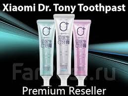 <b>Зубная паста Xiaomi Dr</b>. Tony Toothpast 0+ - Косметика во ...