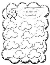 8e57510c1e83bc01ddbaece80dc2ed40 159 best images about sight words on pinterest activities, fry on kindergarten sight word test template