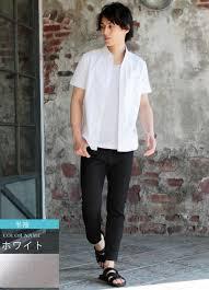 痩せて見える細く見せたい男性の服装のポイントメンズファッション