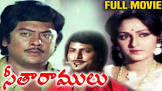K. Raghavendra Rao Nippulanti Nijam Movie