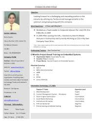 How To Write Powerful Cv Youtube Make Resume Maxresdefault Resumes