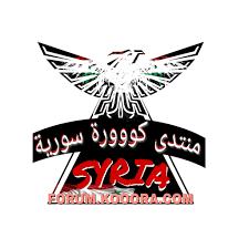 منتدى كووورة سورية - Home