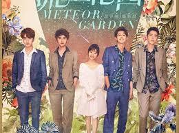 meteor garden remake