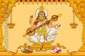 सा मे वसतु जिह्रारो ब्रह्मरूपा सरस्वती. Saraswati Mantra List List Of Goddess Saraswati Mantra