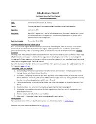 Job Announcement Nics Admin Assistant Administrative Assistant