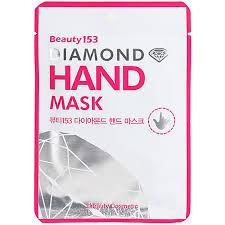 BeauuGreen <b>Маска для рук</b> - Beauty153 <b>diamond</b> hand mask, 14г ...