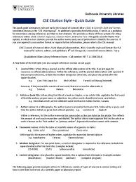 Cse 8th Edition August 2016 Citation Publishing