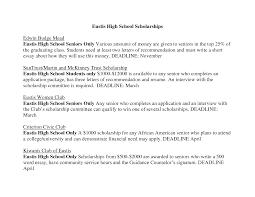 religion essay scholarships << college paper service religion essay scholarships