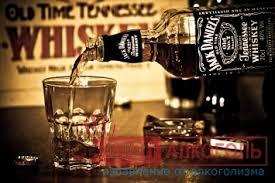Реферат на тему проблема женского алкоголизма Избавление от  Реферат на тему проблема женского алкоголизма фото 71