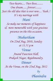 my marriage invitation sms in english ~ yaseen for Wedding Invitation Through Sms wedding invitation quotes for daughter marriage in hindi image quotes wedding invitation through sms