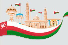 التعدين في سلطنة عمان خريطة المعادن والثروات الطبيعية باستخدام أحسن أجهزة  كشف تسربات المياه