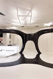 leo burnett office moscow. Leo Burnett Office Moscow