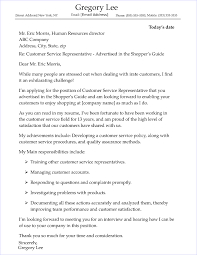 Customer Service Cover Letter Customer Service Manager Cover Letter Sample