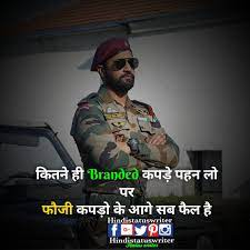 Pin on Army quotes