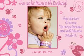 baby birthday invitations free invitation ideas first card create hter one year old bday party model