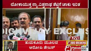 Bjp Leader Aravind Limbavali React On Karnataka Lokayukta Stabbed