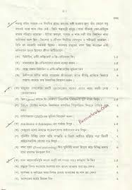 service for you computer technology essay writing ignou writing technology essay computer