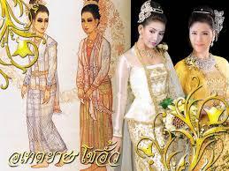 Pohthai Blogspotcom วรรณคดไทยสมยอยธยา