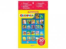 Детские товары <b>Азбукварик</b> - купить в детском интернет ...