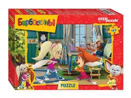 <b>Пазлы Step Puzzle</b>, <b>Барбоскины</b> 160 эл. - купить в детском ...