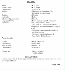 resume resume college job application resume format winning here is the sample format of resume c v what is a resume for a job application