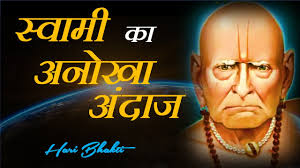 Swami samarth, also known as swami of akkalkot was an indian spiritual master of the dattatreya tradition. 334swami Samarth Vichar In Marathi By Hari Bhakti Motivational Quotes Swami Quotes In Marathi Youtube