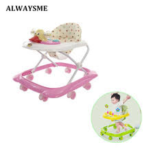 Buy walker for child and get free shipping on AliExpress.com
